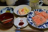 サーモン押し寿司 - おいしい日記