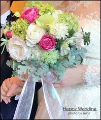 Happy Wedding ♪ - It is a FINE DAY !