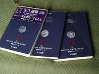 雨の日は本を読む - hibariの巣