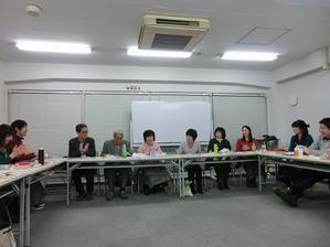 COCOON第10回批評会  有川知津子 - 南の魚座 福岡短歌日乗