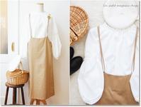 メーカーさんの洋服&整理収納講座のお知らせ♪ - Ange(アンジュ) - 小林市の雑貨屋 -