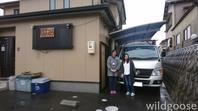 祝☆納車 キャラバン ご注文ご成約ありがとうございました(*・ω・) - ★豊田市の車屋さん★ワイルドグース日記