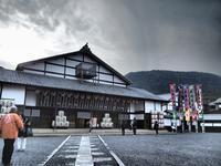 日本最古の現存する芝居小屋「金丸座」 - つれづれ日記