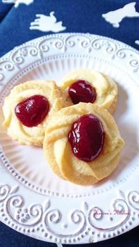 ラズベリージャムのクッキー。 - Heaven's Kitchen
