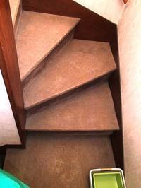 階段 パンチカーペットの貼り換え - 快適!! 奥沢リフォームなび