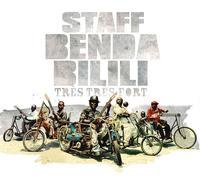 Staff Benda Bilili - Très très fortに三岳お湯割りでアフリカがほわっと薫る 第121回酒と小皿と音楽婚礼 - 鴎庵