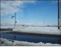 雪はもう要りません - 田舎くらしっく