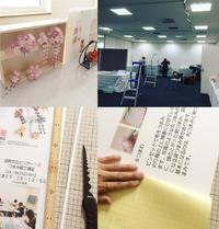 明日から道新文化センターかるちゃー祭です - つまみ細工鶫屋(つぐみや)つれづれなるまま日記
