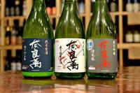 奈良萬生酒3種 - 大阪酒屋日記 かどや酒店 パート2