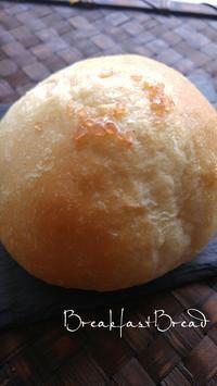 塩バターパンの朝ごパン - 料理研究家ブログ行長万里  日本全国 美味しい話