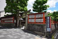 太平記を歩く。その186「御所八幡宮」京都市中京区 - 坂の上のサインボード