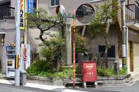 太平記を歩く。その188「八幡行宮阯」京都府八幡市 - 坂の上のサインボード