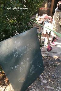 """◆こども陶芸""""初めてのART!""""作品ができあがりました♪ - フランス雑貨とデコパージュ&ギフトラッピング教室 『meli-melo鎌倉』"""