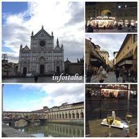 FIRENZE - イタリアを楽しもう!