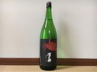 (東京)澤乃井 純米酒 / Sawanoi Jummai - Macと日本酒とGISのブログ