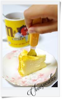 衿のチクチク対策とチーズケーキ - 光の種の育て方