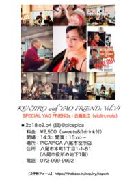 KENJIRO with YAO FRIENDs_Vol.VI - なにわのBILLY JOEL,KENJIRO,ビリージョエル全曲カバーに挑戦中!