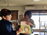 「同じ」って、うれしい。「違う」って、たのしい。〜 絵本「すずちゃんののうみそ」岩崎書店から出版〜 - すずちゃんはASD