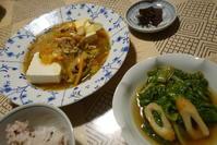 **豆腐の餡かけと白菜の煮物** - 毎日てくてくまりちゃん