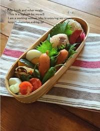 1.18 寄せて集めて作りおき弁当 - YUKA'sレシピ♪