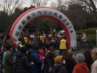 平成30年1月14日 桜井新春マラソン(12km) - Nont dell 友の会
