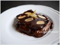 茄子のチョコレート風味♪ - Romy's Mondo ~料理教室主宰Romyの世界~
