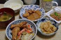 鶏手羽元煮 - おいしい日記