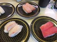 今年最後の回転寿司 - おいしい日記