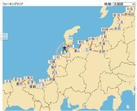 1月17日   バーチャル日本一周歩こう会 - さ・ん・ぽ道