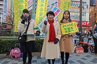 第30回 NO WAR ! 八王子アクション - ムキンポの exblog.jp