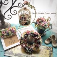 ハッピーライフクラス Season.4(10~1月) - 花雑貨店 Breath Garden *kiko's  diary*