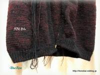 前立てのゴム編み止めをしています - ルーマニアン・マクラメに魅せられて