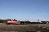 DE10-1751【日光線ホキ訓練】 - EH500_rail-photograph