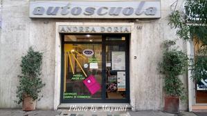 イタリアの運転免許証の更新♪ - ローマより愛をこめて