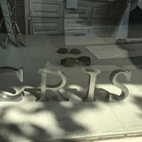 親愛なるCRISさまCris Consignment  SF - いわおの日々ing・・・夢見る頃がとっくに過ぎ去っても♪・・・