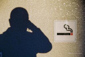 禁煙 - BobのCamera