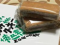久々のくるみクッキー☆彡 - Kyoto Corgi Cafe