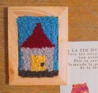じゅうたん壁飾り - 空飛ぶ絨毯