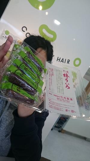 Jipe - COZY COZY HAIR のコジコジな部屋