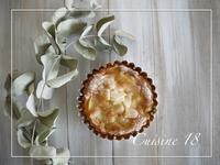 リンゴとアーモンドのケーキ - cuisine18 晴れのち晴れ