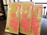 2018 桜葉入り煎茶「サクラサク」登場 - 茶論 Salon du JAPON MAEDA