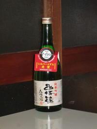 日本酒感想西條鶴純米吟醸大地の冠 - 雑記。