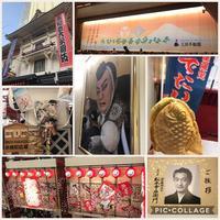 高麗屋三代襲名@歌舞伎座・夜の部 - 小天堂 たまに江戸ほぼ関西日記