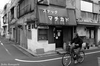 街角 - 写真と私