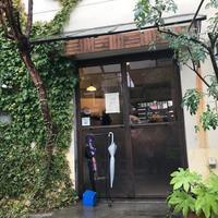 リフォームのパン屋さん&カフェ - アイルクリエイト スタッフblog