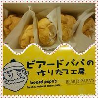 シュークリーム♪ - リラクゼーション マッサージ まんてん
