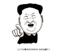 北朝鮮の五輪参加、最後の最後まで分からない東京カラス - 東京カラスの国会白昼夢