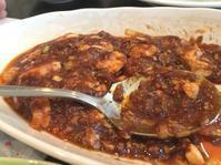 村上市で麻婆豆腐が美味しい「かがり火」で勝木・間瀬公民館役員新年会 - ビバ自営業2