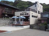 2017.09.23 夕日食堂 SHI-ON - ジムニーとピカソ(カプチーノ、A4とスカルペル)で旅に出よう