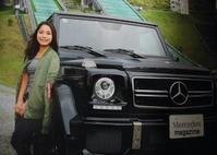 高梨沙羅ベンツ車種は、「メルセデスAMG G 63」 - 面白い話題